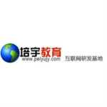 培宇教育logo