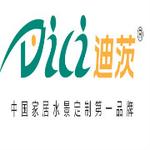 玉环迪茨机械有限公司logo
