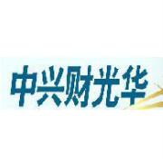 中兴财光华会计师事务所天津分所logo