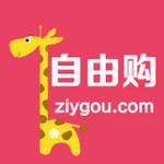 自由购logo