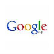 谷歌中国(Google)logo