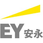 安永(中国)咨询有限公司logo