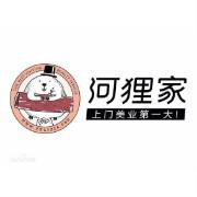 河狸家logo