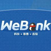 微众银行logo