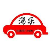 重庆渴乐自驾游logo