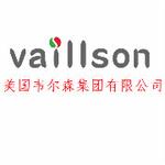 江苏韦尔森自控科技有限公司logo