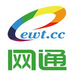 深圳网通电子商务有限公司logo