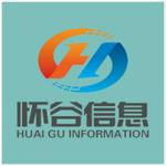 深圳怀谷信息技术有限公司logo