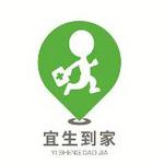 宜生到家/富侨健康logo