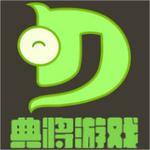 上海典将网络科技有限公司logo