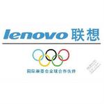 武汉联想产业基地logo