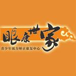 广州视康健康信息咨询有限公司logo