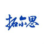 北京拓尔思信息技术股份有限公司logo