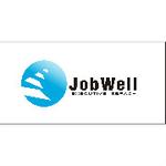 JobWelllogo