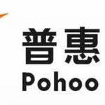 普惠快信logo
