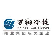 万翔冷链logo