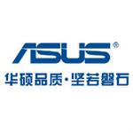 华硕电脑(苏州)电子厂有限公司logo