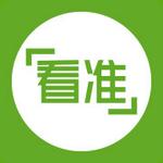 看准网logo
