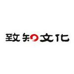 广州致知文化传播有限公司logo