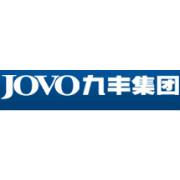 广东九丰集团有限公司logo