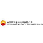 东方地球物理公司logo