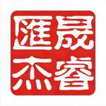 北京晟睿汇杰logo