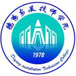 德阳安装技师学院logo
