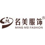 名美服饰logo