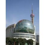 上海国际会议中心logo