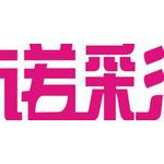 广州诺彩数码产品有限公司logo