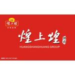 广东煌上煌食品有限公司logo