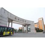 安阳工学院logo