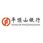 平顶山银行logo