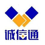 江苏易联电商信息技术有限公司logo