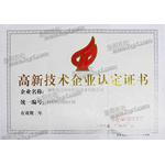 衡阳北方光电信息技术有限公司logo