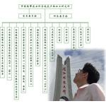 中国热带农业科学院农产品加工研究所logo