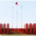 四川省中明环境治理有限公司logo