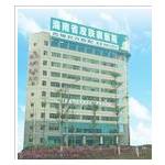 海南省皮肤病医院logo