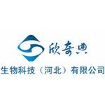 河北欣奇典生物科技有限公司logo