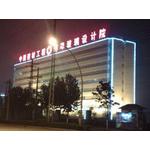 蚌埠玻璃工业设计研究院logo