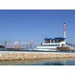 云南大唐国际红河发电有限责任公司logo