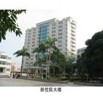 电白县人民医院logo