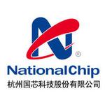 杭州国芯科技股份有限公司logo