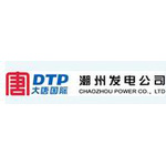 广东大唐国际潮州发电有限责任公司logo