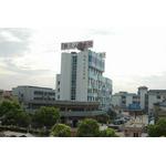 桐乡市第三人民医院logo