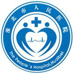 淮北市人民医院logo