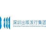 深圳出版发行集团logo