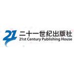 二十一世纪出版社logo