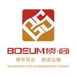 博商管理科学研究院logo