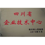 四川德赛尔化工实业有限公司logo